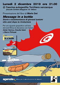Message in a bottle 3